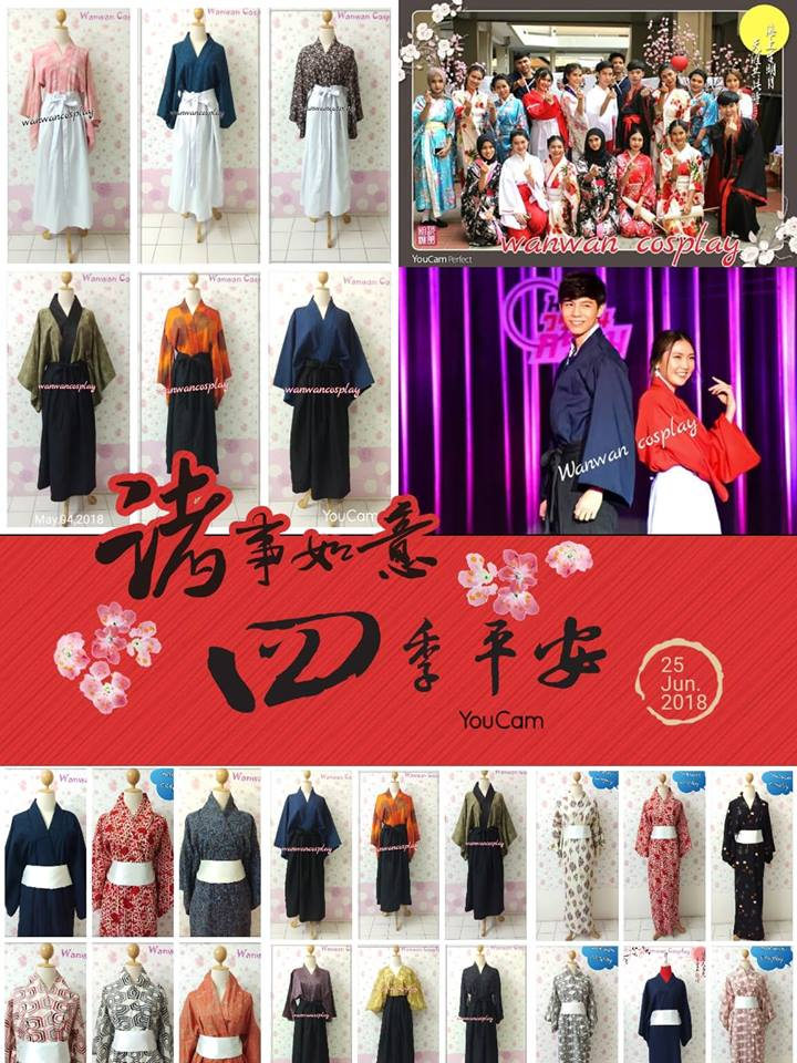 เช่าชุดกิโมโน ชุดยูกาตะ ชุดญีปุ่น ชุดฮากามะ ประเทศไทย กรุงเทพ