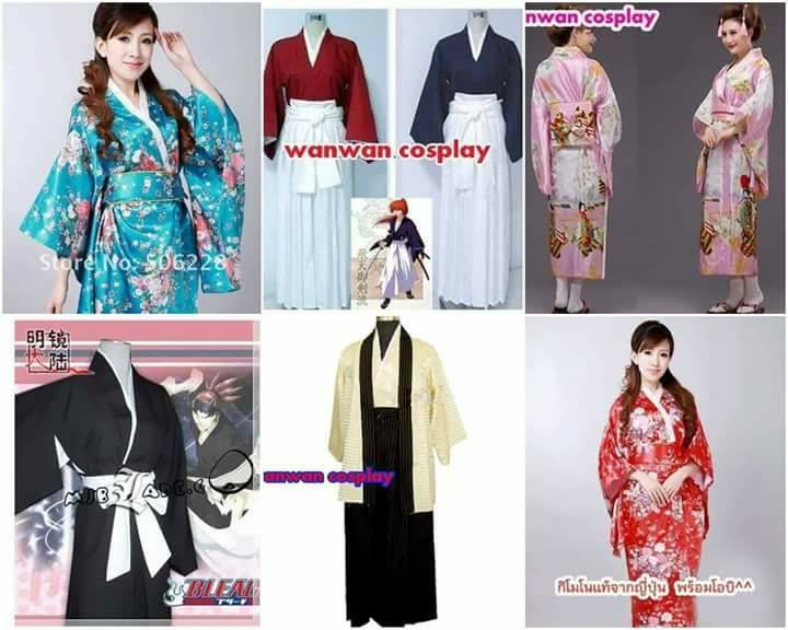 เช่าชุดญี่ปุ่น ชุดกิโมโน ชุดยูกาตะ ชุดซามูไร ให้เช่าราคาถูก