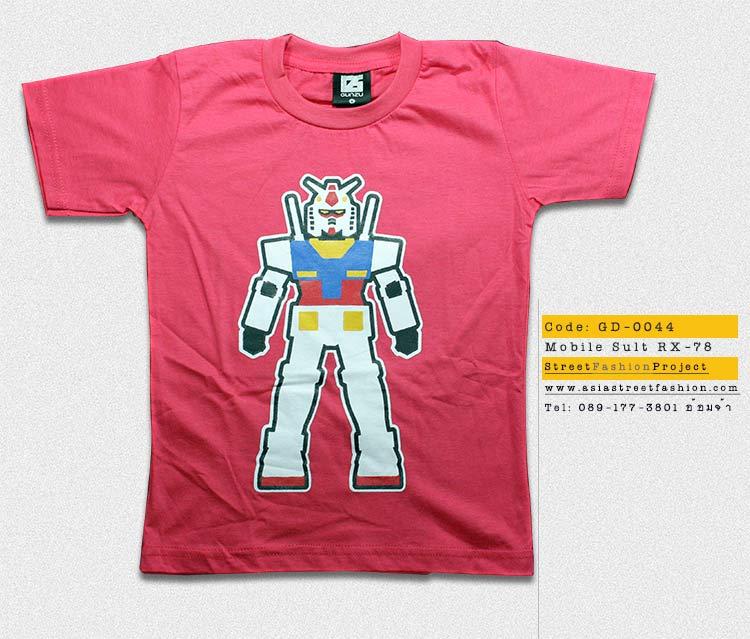 T-Shirt เสื้อยืดเด็ก เสื้อยืดกันดั้ม Mobie Suit Gundam (Zaku II) สุดเท่ห์ สีชมพู จากร้าน GUNZU เสื้อยืดเด็ก!! Asia Street Fashion