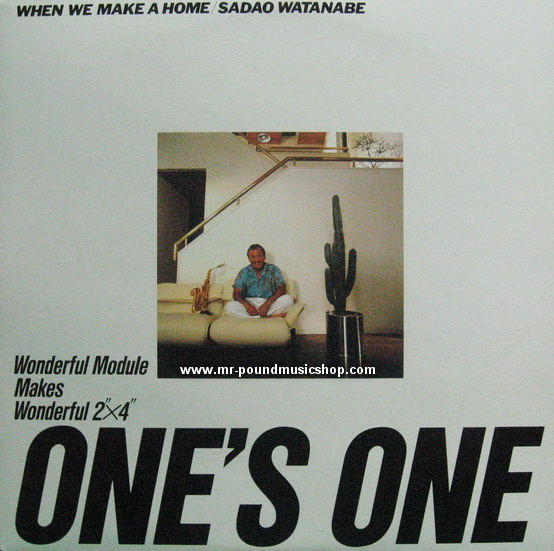 Sadao Watanabe - When We Make A Home