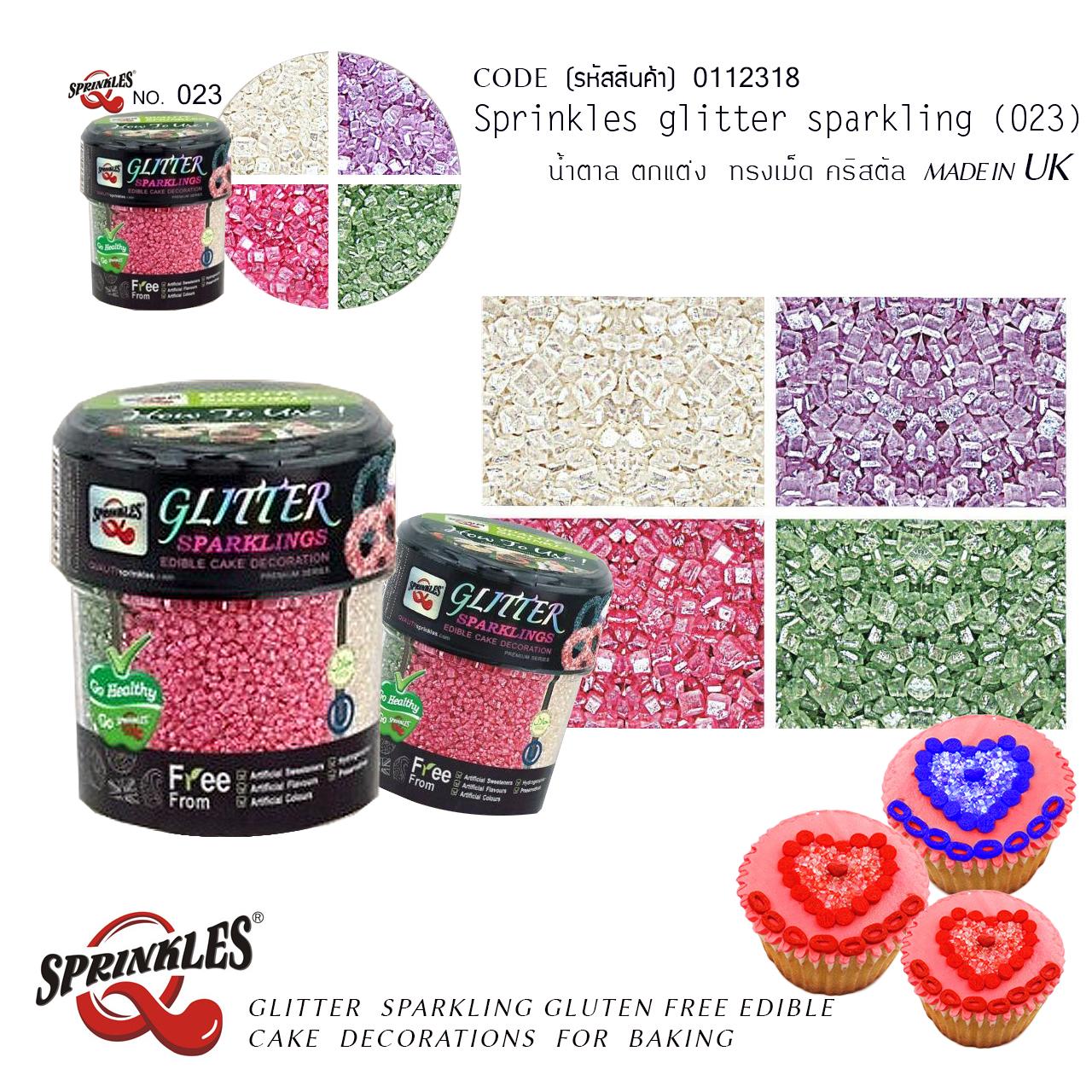 Sprinkles glitter sparkling (023)
