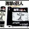 Preorder กระเป๋าดินสอม้วน Attack on Titan