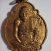 หลวงพ่อเฮ็น วัดดอนทอง สระบุรี