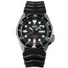 นาฬิกาผู้ชาย Seiko รุ่น SKX007J1 Made in Japan