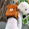 กระเป๋าเป้สุนัข กระเป๋าเป้แมว ลายหมีน้ำตาล