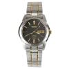 นาฬิกา SEIKO titanium sapphire SGG735P1