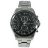 นาฬิกาผู้ชาย SEIKO Chronograph รุ่น SNN257P1 Quartz Men's Watch