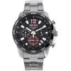 นาฬิกาผู้ชาย SEIKO Sport Quartz Chronograph Men's Watch รุ่น SSB129P1