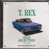 T. Rex - Best Selection