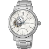 Seiko Men's Automatic Watch SSA263K1