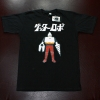 T-Shirt เสื้อยืดกันดั้ม เก็ตเตอร์โรโบ Getter Robo (getter 2) สุดเท่ห์ สีเทาเข้ม จากร้าน GUNZU !!โปรโมชั่น Asia Street Fashion