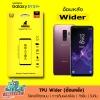 Gorilla TPU Wider(อ้อมหลัง) - ฟิล์ม Samsung Galaxy S9,S9 Plus