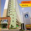 ให้เช่าคอนโดลุมพินีวิลล์ ลาดพร้าว-โชคชัย 4 Lumpini Ville Latphrao-Chokchai 4 ราคา 9000 / เดือน อยู่ชั้น11 อาคาร A 1ห้องนอน 1