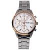 Seiko Lady Sport Chronograph นาฬิกาข้อมือผู้หญิง รุ่น SNDV56P1