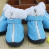 รองเท้าสุนัขโต สีฟ้า (4 ข้าง)