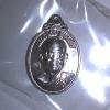 เหรียญเม็ดแตงหลวงปู่ฮ้อ วัดชุมแสง