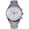 นาฬิกา Seiko Chronograph Mens Watch รุ่น SSB153P1