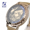 นาฬิกา Led สัมผัส ชาร์ลส์เซบาสเตียน Kuroshitsuji [ver2]