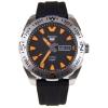 นาฬิกาผู้ชาย SEIKO Sports รุ่น SRP741K1 Automatic Man's Watch