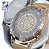 Preorder นาฬิกาหน้าจอสัมผัส Kuroshitsuji พ่อบ้านปีศาจ 8 แบบ