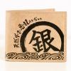 Preorder กระเป๋าสตางค์ Gintama