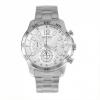 นาฬิกาผู้ชาย SEIKO Sport Quartz Chronograph Men's Watch รุ่น SSB123P1