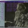 Miles Davis - Greatest Jazz