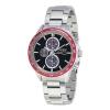 นาฬิกาข้อมือ Seiko Solar Chronograph SSC433 Black Dial Stainless Steel Men's Watch