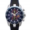 Seiko Sportura FC Barcelona Chronograph SPC089P2