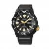 SEIKO PROSPEX Man' Watch รุ่น SRP583K1
