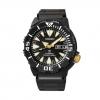 SEIKO PROSPEX Man' Watch รุ่น SRP583K1