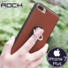 ROCK Ring Holder Case - เคส iPhone 7 Plus