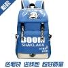 Preorder กระเป๋าเป้สะพายหลัง Boom Shaklaka