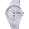 นาฬิกาข้อมือ Seiko 5 Classic Automatic 21 SNK885K1