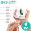 TOTU X-Cable Mini - สายชาร์จหัวแม่เหล็กสำหรับ iPhone / iPad