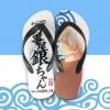Preorder รองเท้าแตะ gintama ver1