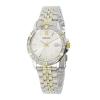 นาฬิกาผู้หญิง SEIKO รุ่น SUR732P1 Quartz Ladies watch