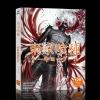 Preorder โปสการ์ด Tokyo ghoul