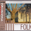 Various Artists - The Best of Folk