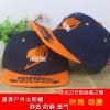 Preorder หมวก Fairy tail [แบบปัก]