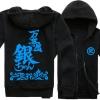 Preorder เสื้อ Hood Gintama ซิปแจ็คเก็ต