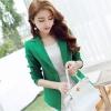เสื้อสูททำงานผู้หญิงสีเขียว แขนยาว ทรงสวย แนวสวยเท่ ดูดี สไตล์สาวออฟฟิศ
