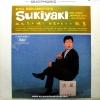 Kyu Sakamoto and Other Japanese Hits With Orchestra - Sukiyaki (Ue O Mui Te Aruku)