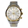 Seiko Chronograph Brown Stainless Steel Bracelet Men's Watch รุ่น SSB090P1