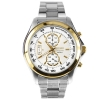SEIKO Chronograph Men's watch รุ่น SNN256P1