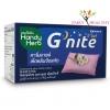SAND M แฮนดี้เฮิร์บ G'Nite (จี'ไนท์) บรรจุ 48ซอง ราคา 735 บาท ส่งฟรี EMS