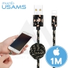 USAMS U-Camo - สายชาร์จ iPhone / iPad
