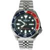 นาฬิกาผู้ชาย SEIKO Automatic Diver's 200M Men's Watch รุ่น SKX009K2