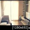 ให้เช่าOnyx Phahonyothin (คอนโด ออนิกซ์ พหลโยธิน ) 1 ห้องนอน พื้นที่ 40 ตรม. ราคาเช่า 20,000 ต่อเดือน ชั้น 7 .วิวสระน้ำ เฟอร์ครบ