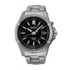 นาฬิกา SEIKO Kinetic Classic SKA537P1